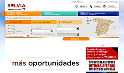 Недвижимость в испании в малаге недорого